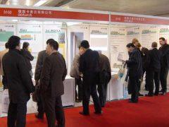 """""""Fenestration China 2005"""" Peking"""
