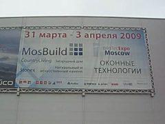 """""""Mosbuild 2009"""" in Moskau"""