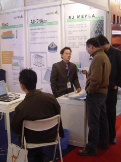 """Fenestration China 2006"" in Peking"