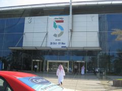 """BIG 5 Show 2006"" in Dubai"