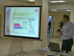 """Konferenz - """"MIR STEKLA 2009"""" in Moskau"""